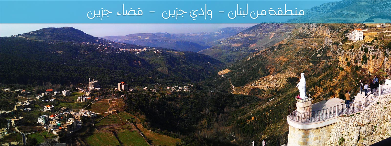 wadi-jezzine- real estate in Lebanon